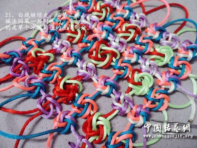 中国结论坛 7*7套色冰花的编结过程!  冰花结(华瑶结)的教程与讨论区 125220emru6wr6ahuranmy