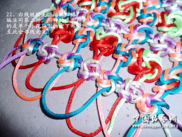 中国结论坛 7*7套色冰花的编结过程!  冰花结(华瑶结)的教程与讨论区 125224iojoos1zshslwjso