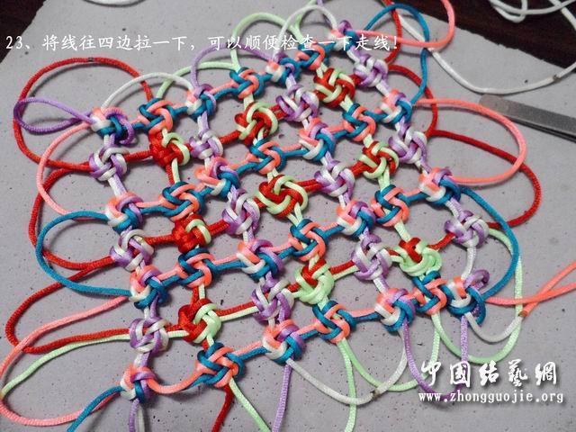 中国结论坛 7*7套色冰花的编结过程!  冰花结(华瑶结)的教程与讨论区 125228e63a3da24a23a483