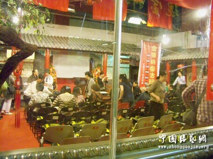 中国结论坛 2011中国结论坛结友北京交流会【图多加载慢】  结艺网各地联谊会 002938w4i6e6732h3nqt3m