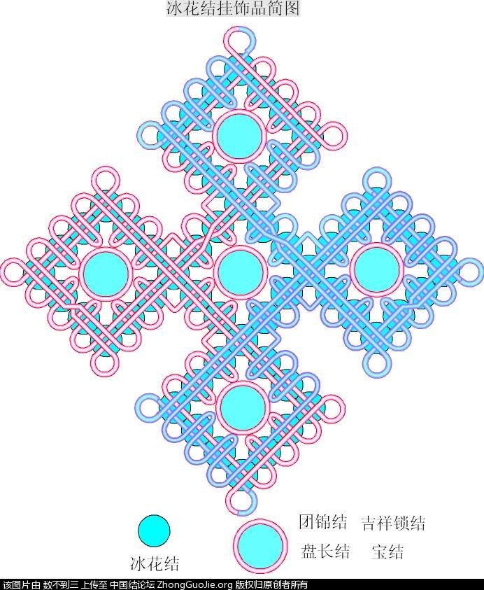 中国结论坛 修改苦涩大师的几张冰花简图  冰花结(华瑶结)的教程与讨论区 22230936ygl1g6upyb9t20