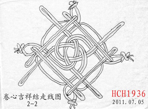中国结论坛 卷心吉祥结教程 手机链,吉祥结 基本结-新手入门必看 213151g1uloz1ot5ti8woq