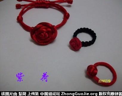 红玫瑰手链,戒指-编法图解-作品展示-中国结论坛