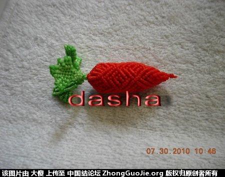中国结论坛   立体绳结教程与交流区 105336dr2dd3tdooyrdww8