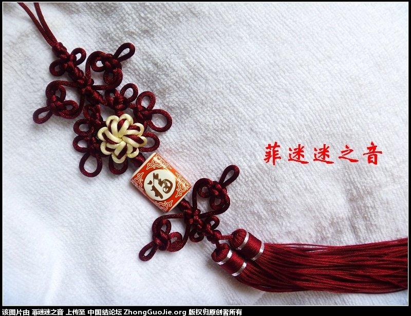 中国结论坛 菲迷迷之音的编结小记(持续更新)  作品展示 1259282brhknjnxj1k0hir