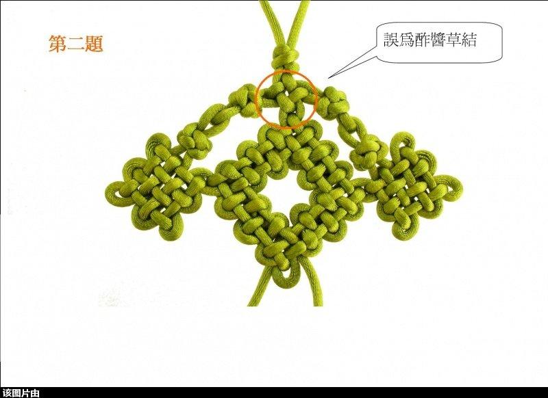 中国结论坛 更正,2011台北中國結認考   第二題  一线生机-杨朝宗专栏 2159059tzsrpzuuzbsdu1n