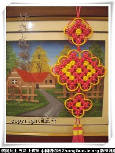 中国结论坛   冰花结(华瑶结)的教程与讨论区 15552503kt41ed6gdafr6r