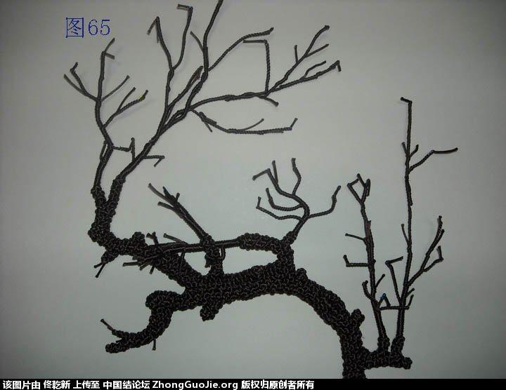 梅花树干的制作过程-编法图解-立体绳结教程与交流区
