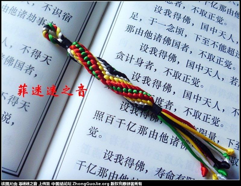 中国结论坛 菲迷迷之音的编结小记(持续更新)  作品展示 163624474xd1yc1z6nl2a4