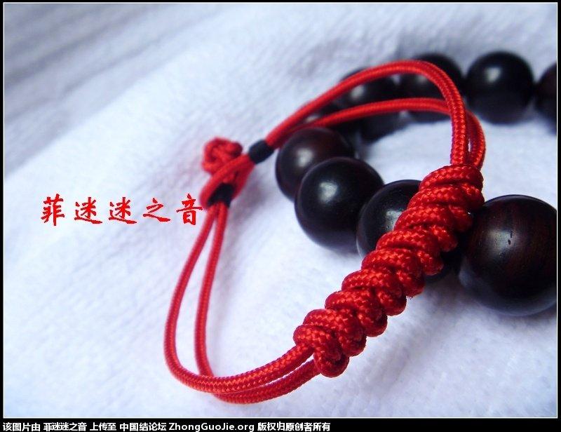 中国结论坛 菲迷迷之音的编结小记(持续更新)  作品展示 095611wbxu6xrlzvbb4wlb