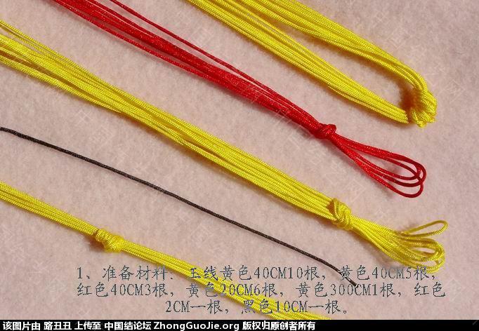 中国结论坛 路丑丑原创结艺教程-----小鸡(教程在一楼和三楼)  立体绳结教程与交流区 1119012i2yu1yfxjye2yjk
