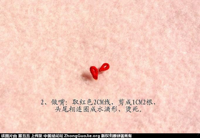 中国结论坛 路丑丑原创结艺教程-----小鸡(教程在一楼和三楼)  立体绳结教程与交流区 1119059v4v6sxsl76y9sq2
