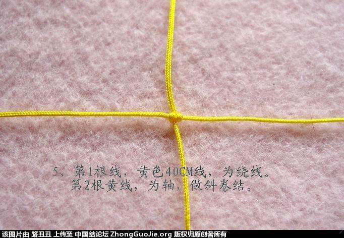 中国结论坛 路丑丑原创结艺教程-----小鸡(教程在一楼和三楼)  立体绳结教程与交流区 111908843wjwuhb4nww4w3
