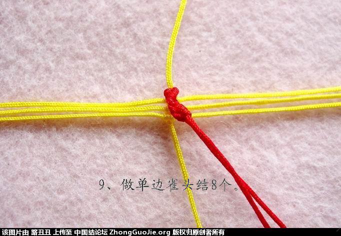 中国结论坛 路丑丑原创结艺教程-----小鸡(教程在一楼和三楼)  立体绳结教程与交流区 111913q48bwchyhvqzo7cw