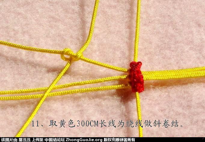 中国结论坛 路丑丑原创结艺教程-----小鸡(教程在一楼和三楼)  立体绳结教程与交流区 111918lc6caeedxwgvvwzd