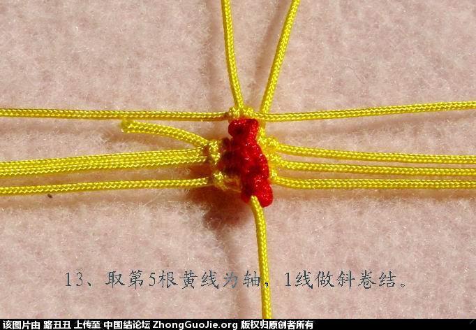 中国结论坛 路丑丑原创结艺教程-----小鸡(教程在一楼和三楼)  立体绳结教程与交流区 111921udii2i4lliijssls