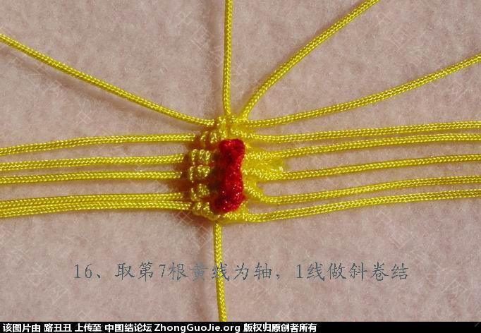 中国结论坛 路丑丑原创结艺教程-----小鸡(教程在一楼和三楼)  立体绳结教程与交流区 111924f5450cznb0a55d5w