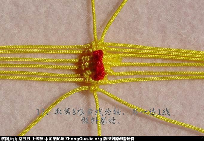 中国结论坛 路丑丑原创结艺教程-----小鸡(教程在一楼和三楼)  立体绳结教程与交流区 111928rue40irrpiup1pt5