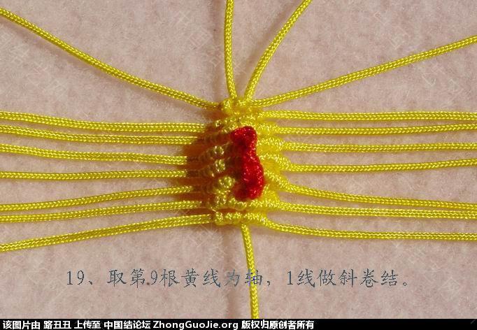 中国结论坛 路丑丑原创结艺教程-----小鸡(教程在一楼和三楼)  立体绳结教程与交流区 1119309vntezc4bwlem8e4