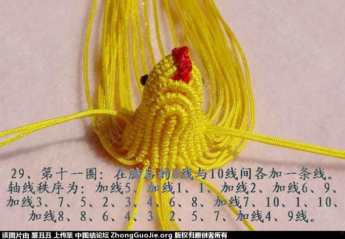 中国结论坛 路丑丑原创结艺教程-----小鸡(教程在一楼和三楼)  立体绳结教程与交流区 1122253vfhbdtxoodtwvo3