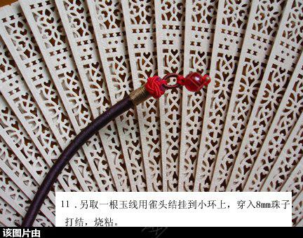 中国结论坛 绕线项圈的做法 项圈 兰亭结艺 142458m000onj40qoc0to7