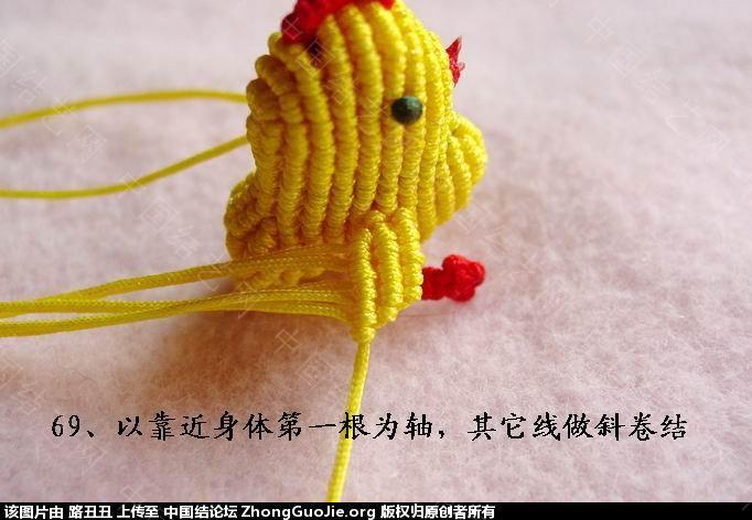 中国结论坛 路丑丑原创结艺教程-----小鸡(下)  立体绳结教程与交流区 165429fzad5f34ttmm5wm1