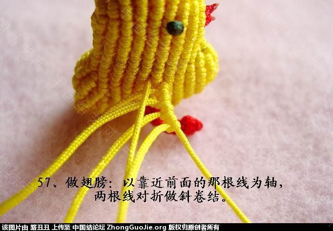 中国结论坛 路丑丑原创结艺教程-----小鸡(下)  立体绳结教程与交流区 165431gfdzsskdd1dttgon