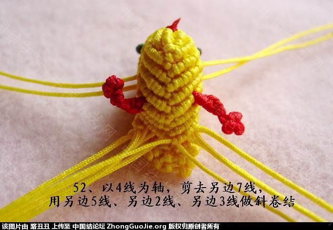 中国结论坛 路丑丑原创结艺教程-----小鸡(下)  立体绳结教程与交流区 16544698dd835916d606zd