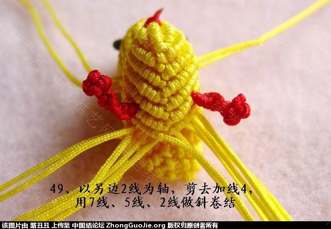 中国结论坛 路丑丑原创结艺教程-----小鸡(下)  立体绳结教程与交流区 16545444v902gnw0ffdwf4