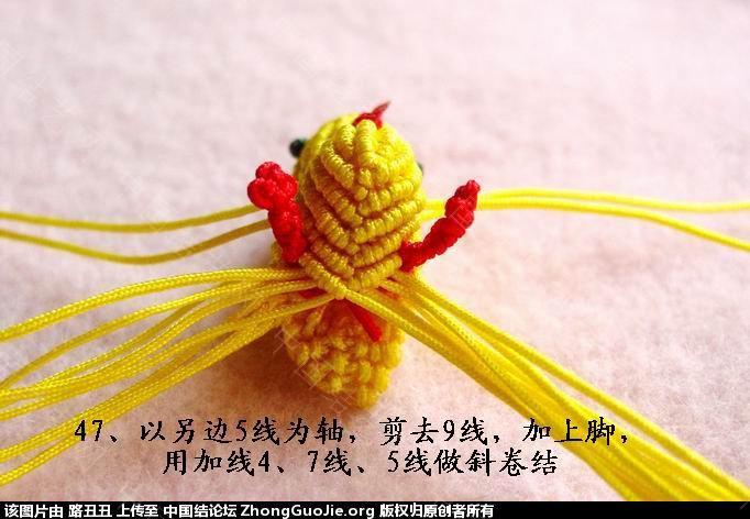 中国结论坛 路丑丑原创结艺教程-----小鸡(下)  立体绳结教程与交流区 1654570mesldd8msmglf2g