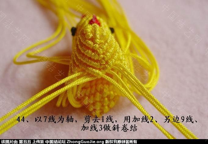 中国结论坛 路丑丑原创结艺教程-----小鸡(下)  立体绳结教程与交流区 165538hm4hijqmsz84q6mq