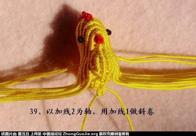 中国结论坛 路丑丑原创结艺教程-----小鸡(下)  立体绳结教程与交流区 165551ujjm0ihjhoztocii