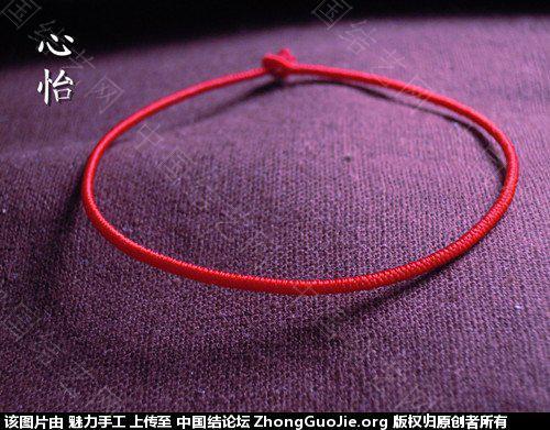 中国结论坛 用3股塔线编的金刚结手链  作品展示 161119p7t7nteppfpms4nj
