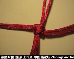 中国结论坛 5号线编的草莓教程  立体绳结教程与交流区 1605126bfr7shssffcka4v