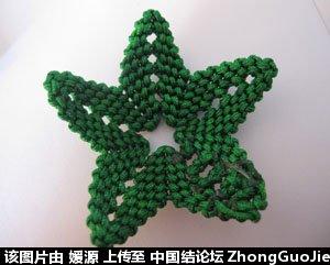 中国结论坛 5号线编的草莓教程  立体绳结教程与交流区 163516zr9fakqy79mboyqy
