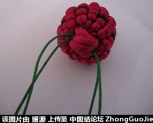 中国结论坛 5号线编的草莓教程  立体绳结教程与交流区 163524duondnuxz5r9rwwd