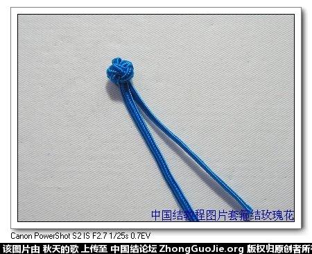 中国结论坛 套箍结玫瑰花编法  立体绳结教程与交流区 195414bulggijm2li05zg3