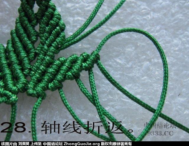 中国结论坛 五瓣树叶的编法-中国结枫叶编法  立体绳结教程与交流区 2050105q35t8qpa08avm45