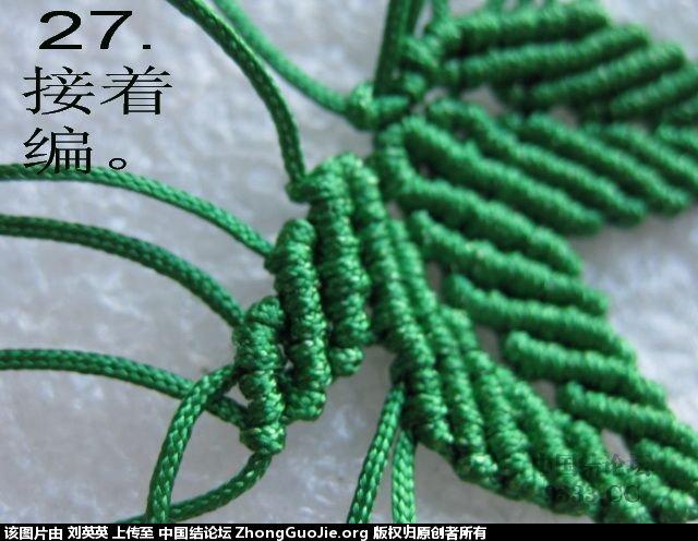 中国结论坛 五瓣树叶的编法-中国结枫叶编法  立体绳结教程与交流区 205027bfbyx44blpnny3yz