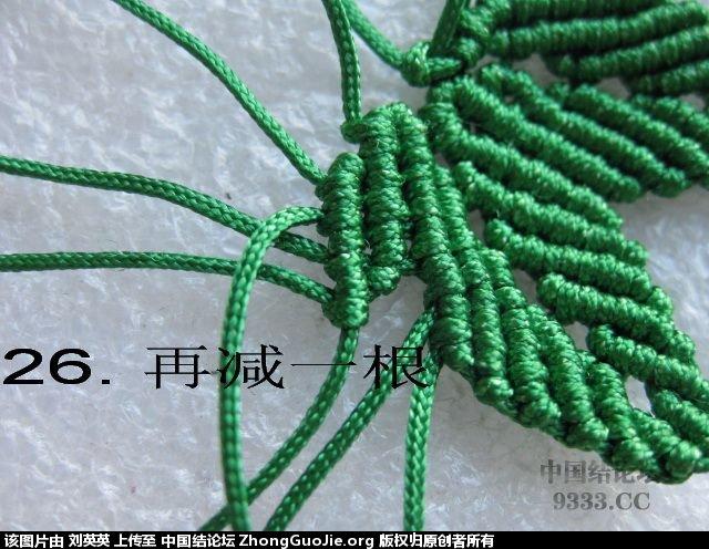 中国结论坛 五瓣树叶的编法-中国结枫叶编法  立体绳结教程与交流区 2051122wrkxk77i0a66zvw