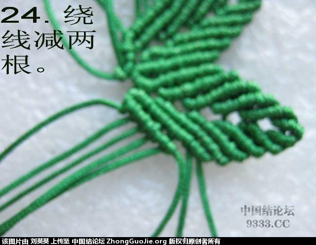 中国结论坛 五瓣树叶的编法-中国结枫叶编法  立体绳结教程与交流区 205155pedl0i8mxmlpie3m