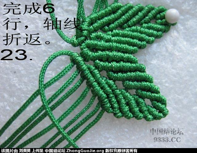 中国结论坛 五瓣树叶的编法-中国结枫叶编法  立体绳结教程与交流区 205219po0it043s0p63s4q