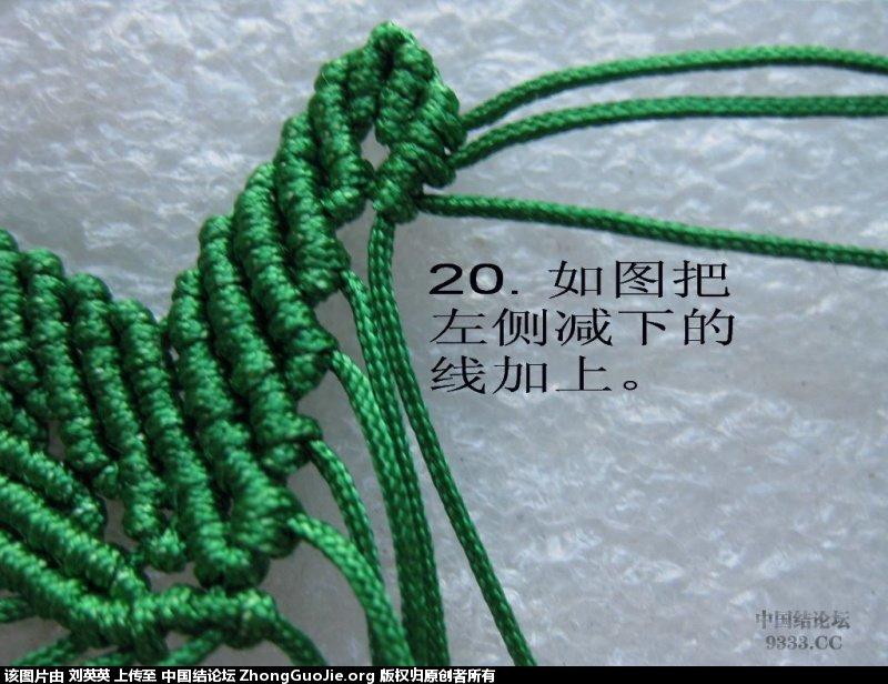中国结论坛 五瓣树叶的编法-中国结枫叶编法  立体绳结教程与交流区 205331ylx22mohyzoyy2uy