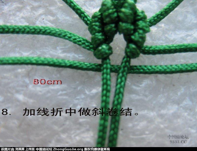 中国结论坛 五瓣树叶的编法-中国结枫叶编法  立体绳结教程与交流区 205937wiwqa8ucr96sw99w