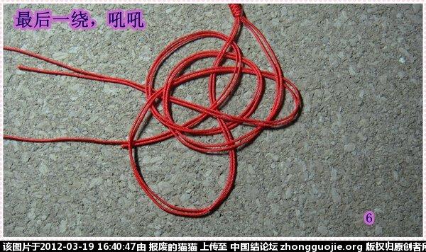 中国结论坛 红绳手链--结尾纽扣结--无疤痕制作  图文教程区 163650v7eeuftn6yg9fq30