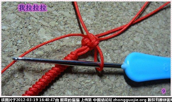 中国结论坛 红绳手链--结尾纽扣结--无疤痕制作  图文教程区 163700u7fwrf8nn4ysojjh
