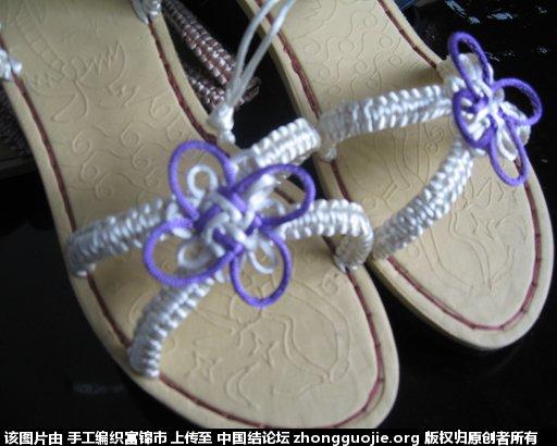 手工编织凉鞋-编法图解-作品展示-中国结论坛
