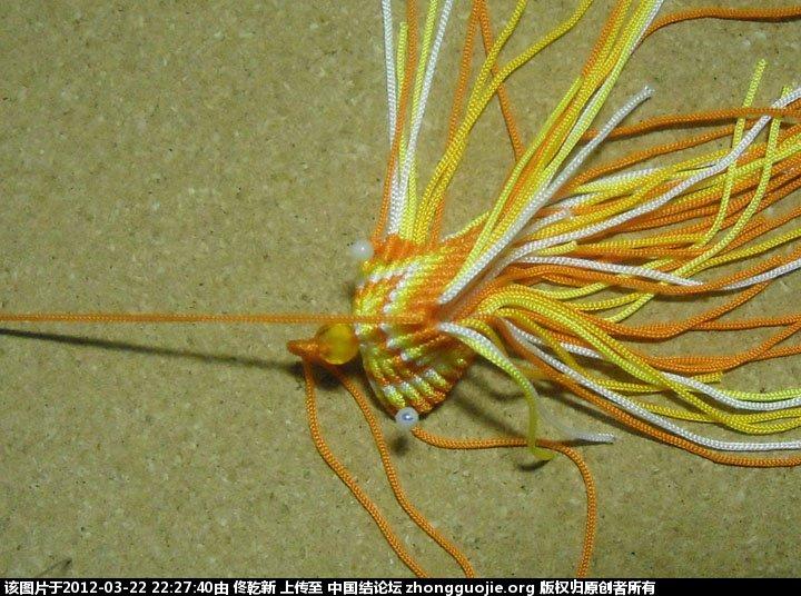 中国结论坛 粽子的制作过程  立体绳结教程与交流区 222539ey3xzx3y7lwb6wnh