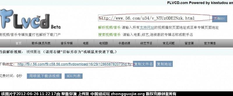 中国结论坛 下载中国结艺网的视频教程的方法。 下载视频教程 论坛使用帮助 111632g4b13bb1p1jb1g8e