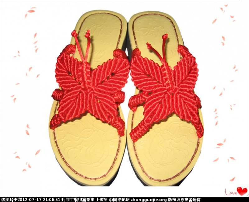 中国结论坛 手工编织拖鞋